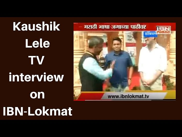 IBN Lokmat TV interview of Kaushik Lele & Jon from UK speaking Marathi