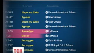 видео Квитки на літак lufthansa | Дешеві авіаквитки онлайн Perelit.com.ua