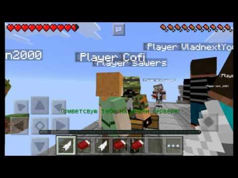 Скачать сервер Minecraft, сборки Bukkit серверов с модами ...