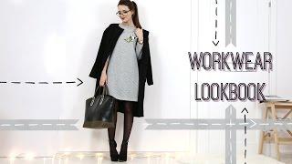видео Как одеваться на работу