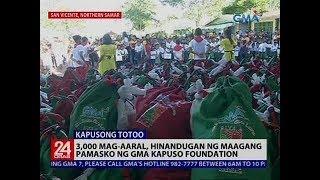 3,000 mag-aaral, hinandugan ng maagang pamasko ng GMA Kapuso Foundation