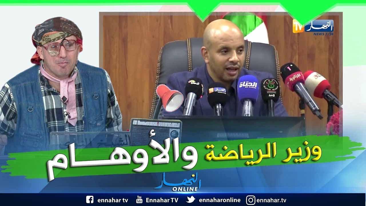 Photo of شاهد كيف رد النوي على وزير الشباب والرياضة برناوي – الرياضة