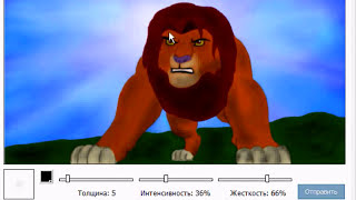 The Lion King Simba Speed Paint By Davo