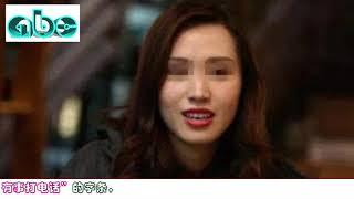 美女演员高校理发店遇害真相:凶手锁门后贴出九个字,翻窗进入屋内强奸杀人!内有字幕