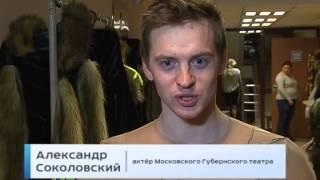 Московский Губернский театр(, 2014-12-28T19:49:03.000Z)