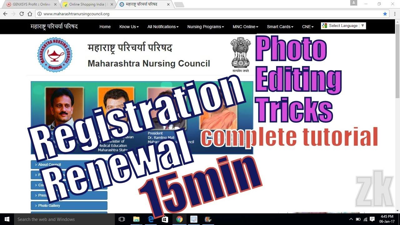 Maharashtra nursing council mumbai how to renew registration maharashtra nursing council mumbai how to renew registration online complete tutorial hindi 1betcityfo Images