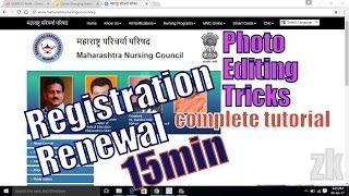 maharashtra nursing council mumbai how to renew registration online complete tutorial   hindi