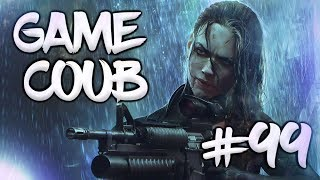 🔥 Game Coub 99  Best Video Game Moments