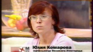 эффективное похудение Калуга.wmv