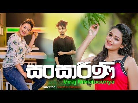 sansarini-ai-nissarane-viraj-nimalasooriya