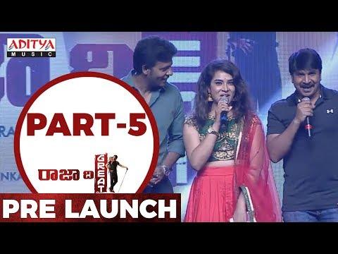 Raja The Great Pre Release Live Part 5 || RaviTeja, Mehreen, Sai Kartheek, Anil Ravipudi