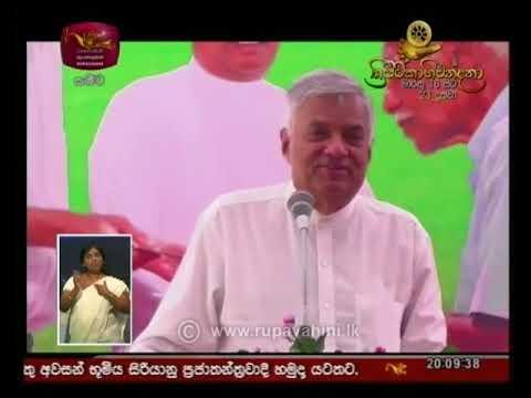 Rupavahini 8.00pm Sinhala News | 2019-03-23