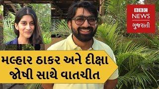 Deepika-Ranveer's Wedding : What do Malhar Thakar, Deeksha Joshi and Ujjval Dave think about it?