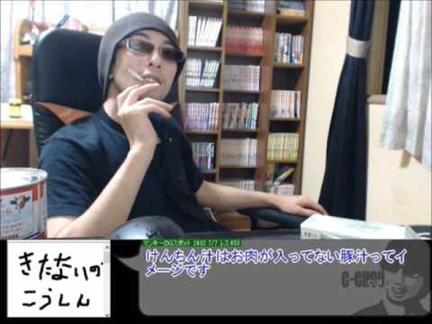 【Peercast】 C調 会心のバッファ芸