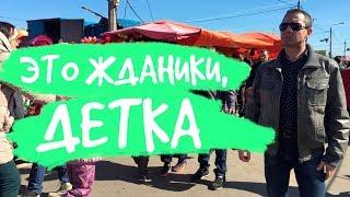 Тур на Ждановичи! Клубника по 4 рубля и кроссовки за 20!