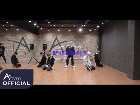 VAV - 'POISON' Dance Practice Video