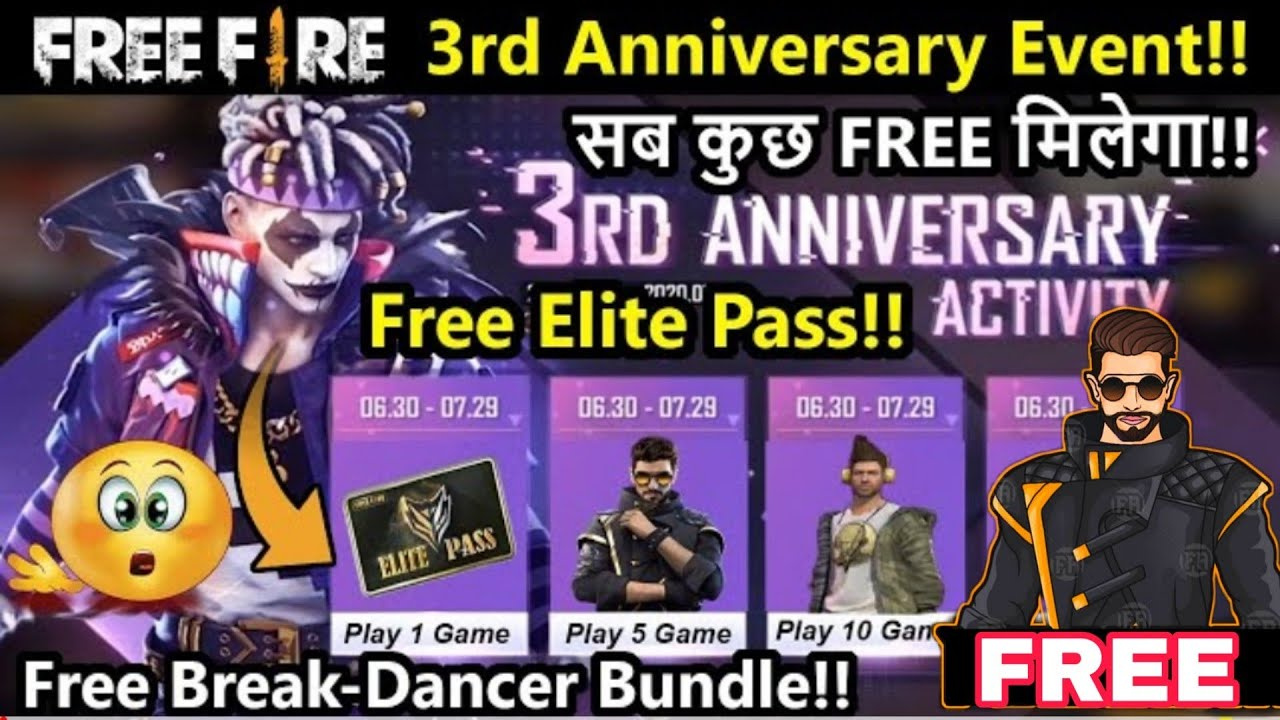 FREE DJ ALOK & ELITE PASS FOR ALL🥰 IN 3rd ANNIVERSARY FREE FIRE - FULL EVENTS DETAILS 🔥