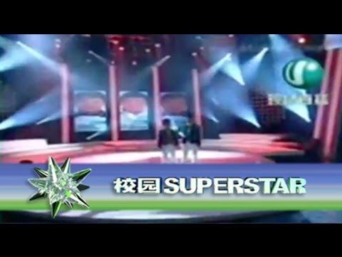 Campus 校园 Superstar Finals - Male Winner Results