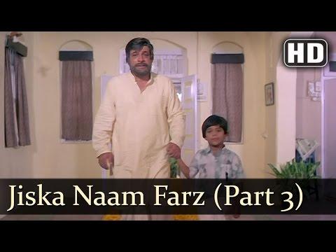 Karz Chukana Hai - Jiska Naam Farz Hai -...