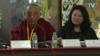 First Tibetan Women's Empowerment Conference: Plenary Session One
