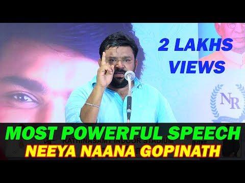 விஜய் TV  நீயா நானா கோபிநாத் அவர்களின் Most Powerful  Speech ||  NR PUBLIC SCHOOL