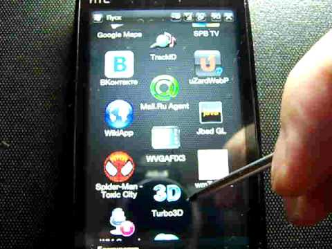 HTC T8282 WM6.5 Light Manila 2.5.20212114.0 Sense build 21916