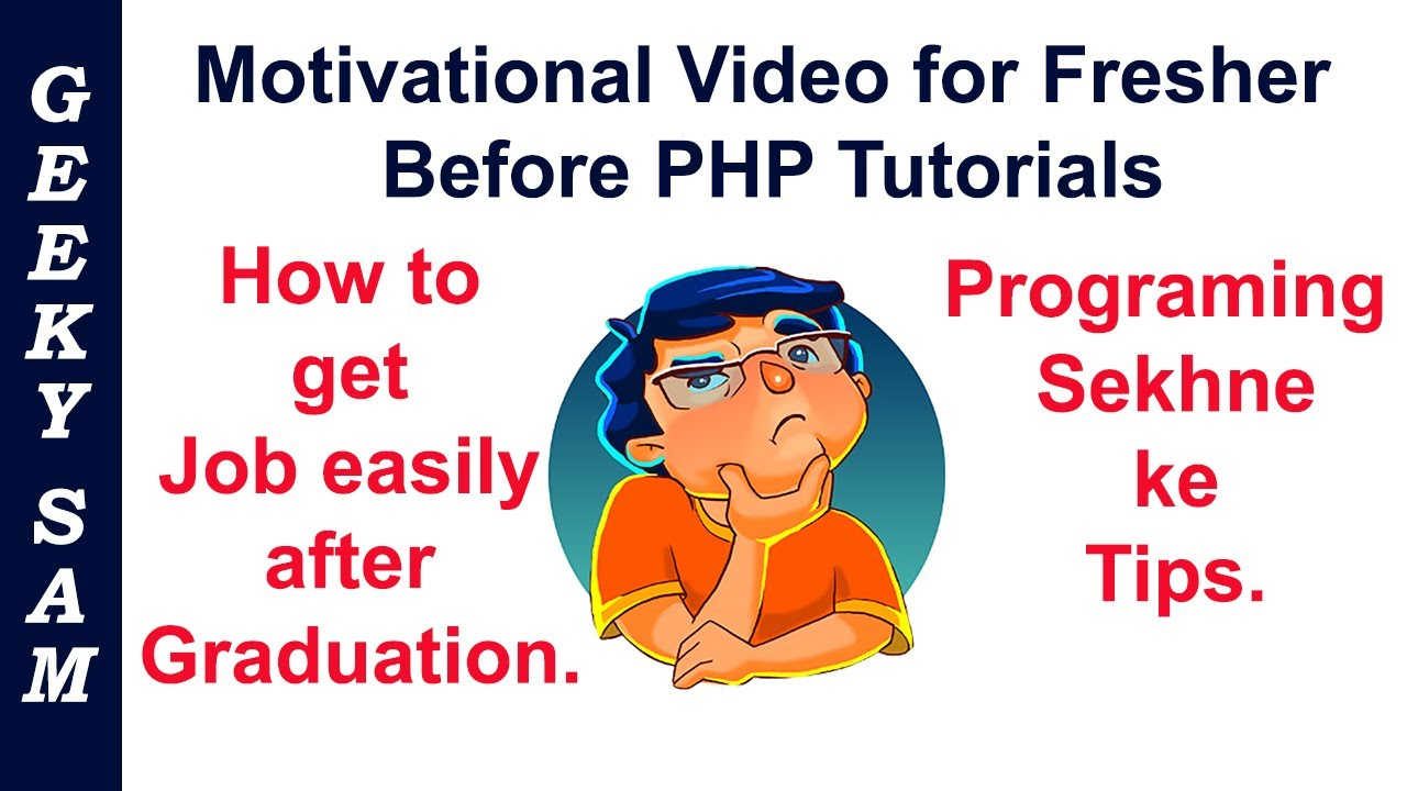 Motivational Video for Fresher Before PHP Tutorials | hindi