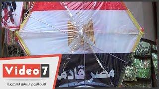 """بالفيديو.. بألوان العلم .. طائرة """"مصر قادمة"""" أحدث ألعاب الأطفال بعد الثورة"""