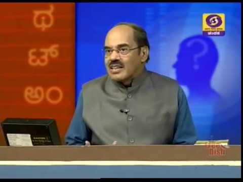 Thatt Anta Heli | Kannada Quiz Show | 13-05-2019 | DD Chandana