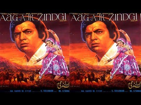 AAG AUR ZINDAGI (1978) - MOHD. ALI, MUMTAZ, DEEBA, TALISH - OFFICIAL FULL MOVIE