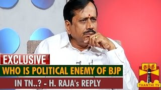 "Exclusive : H. Raja's Reply on ""Who is Political Enemy of BJP in Tamil Nadu..?"""