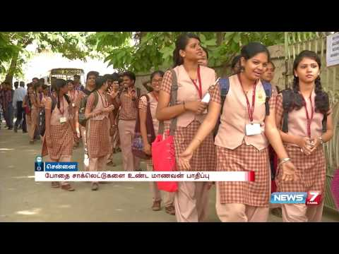 Drug chocolate's impacts on children and families : special story | News7 Tamil