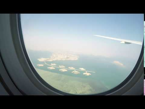 Doha, Qatar from aeroplane
