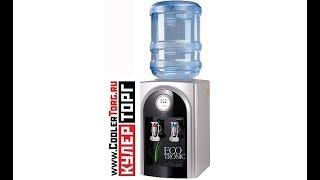 Обзор. Кулер для воды настольный (Экотроник) Ecotronic C21-T black