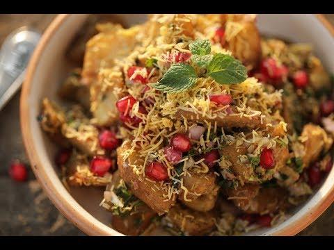 Aloo Chaat   Chef's Day Out   Season 2   Sanjeev Kapoor Khazana