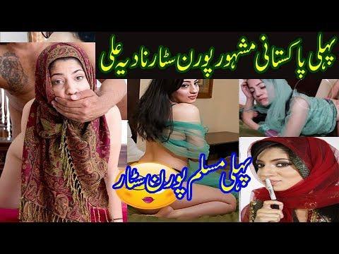Top Most Muslim Pornstars।Top3। Most sexiest muslim pornstars in the world.Kaynak: YouTube · Süre: 2 dakika3 saniye