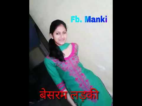 Download Rajasthani sexy video