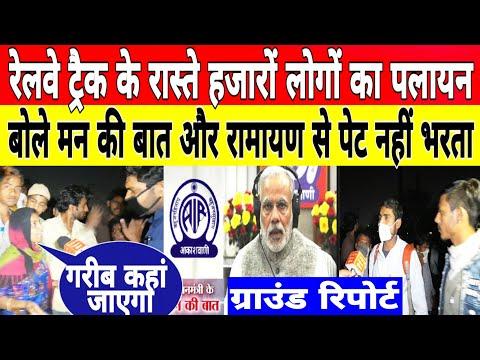 PM Modi Live || Mann Ki Baat || Kejriwal || Amit Shah || Latest News || Hindi News Live || Update ||