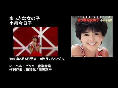 1983年 ヒットソングメドレー(昭和58年) - YouTube