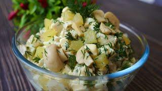 Очень СОЧНЫЙ и ВКУСНЫЙ салат