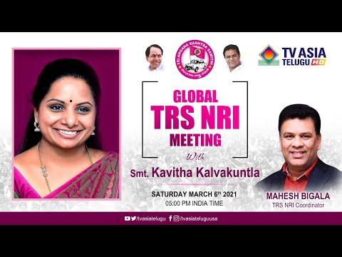 Global TRS NRI With MLC Kalvakuntla Kavitha | Mahesh Bigala | TVASIATELUGU