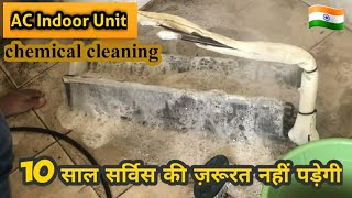 AC Deep Cleaning | Chemical Cleaning | Trending | Aqualive How To Video's |💥🇮🇳