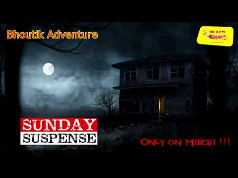 Sunday Suspense | Bhoutik Adventure | Syed Mustafa Siraj | Mirchi 98.3