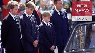 ハリー英王子は「大変な経験をしてきたごく普通の人」 取材記者