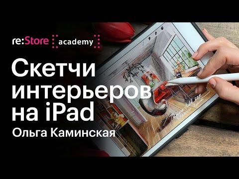 Работа в Москве по станциям метро