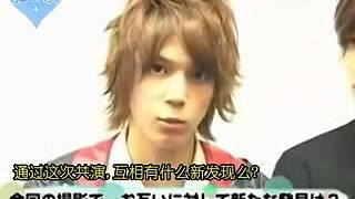 hamao and daisuke interview takumi-kun series