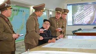 Лидер КНДР Ким Чен Ын отложил ракетный удар по острову Гуаму