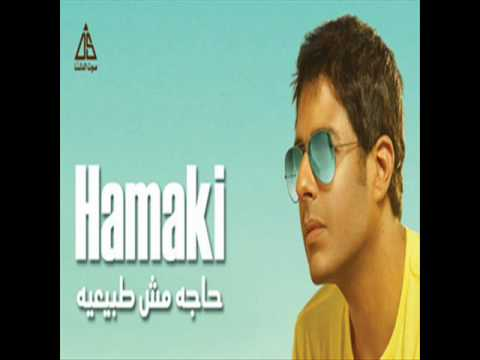 music mohamed hamaki 2010
