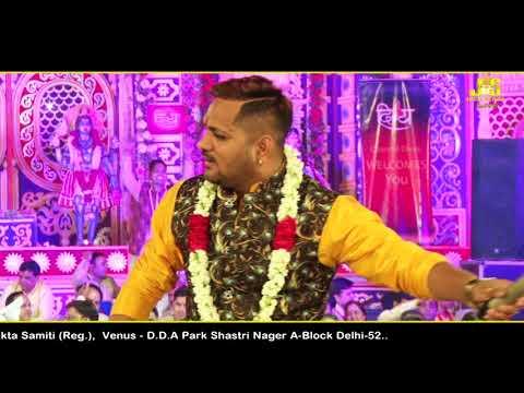 कबूल मेरी विनती होनी चाहिए : Shiva Sagar New Bhajan : Maa Jhandewali Bhajan : Jugni Series Bhajan
