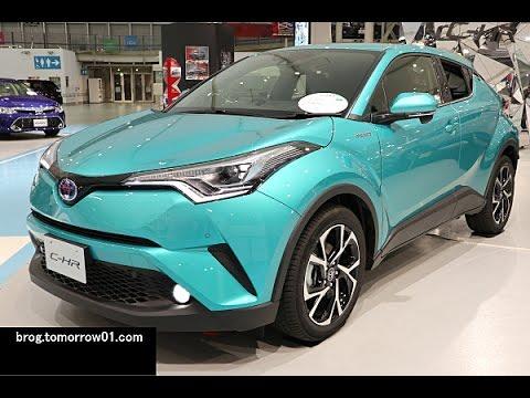 Toyota C Hr Hybrid G Green